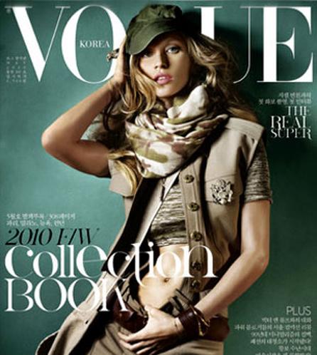 Army Soul: Gisele na capa da Vogue Korea - Abril /2010