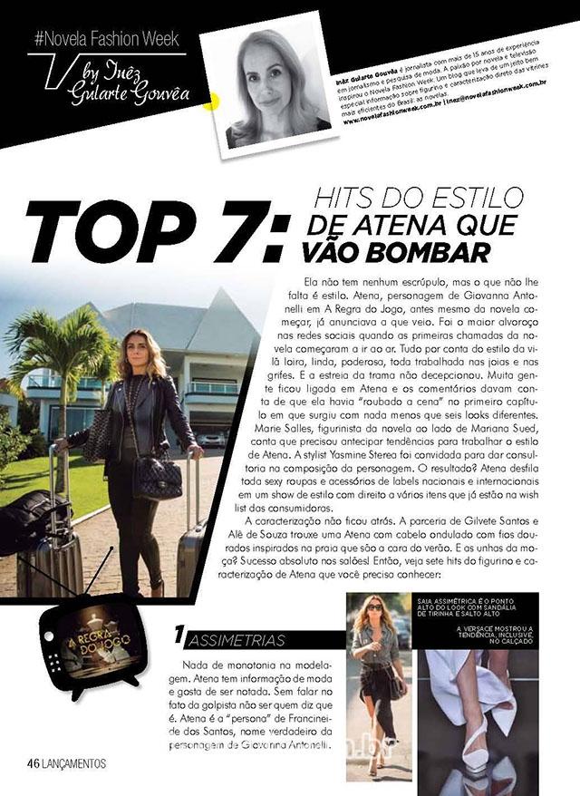 1 coluna novela fashion week a regra do jogo atena